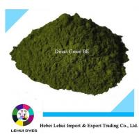 Dyestuff Cheap Price Direct Green BE China Dyes Manufactures