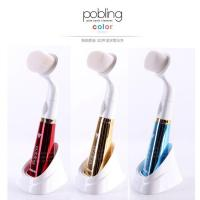 Buy cheap W-7804 6th Generation colorful Sonic Pore Cleanser from wholesalers