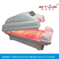 Buy cheap Facial beauty instrument from wholesalers
