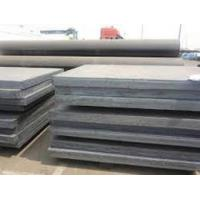 Prime GB Q235 hot rolled checkered steel plate coil Manufactures