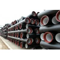 Pipes & Pipe Fittings Name:Pipe and Fitting