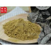 Mulberry Leaf Extract DNJ Manufactures