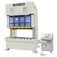 JH25 Series C Type Two Points High Performance Press