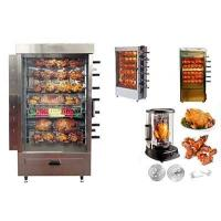 Buy cheap commercial electric bbq grill machine from wholesalers