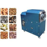 Buy cheap Electric nut roasting machine from wholesalers