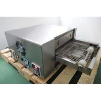 Buy cheap conveyor pizza oven machines from wholesalers