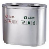 Power control stainless steel box Item Code:0006-SSGC-TCH Manufactures