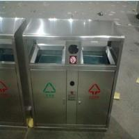 Power control stainless steel box Item Code:0005-SSGC-TCH Manufactures