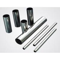 China 304 precision stainless steel tube pipe 201 on sale