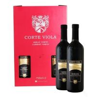 CORTE VIOLA WINE GIFT BASKETS