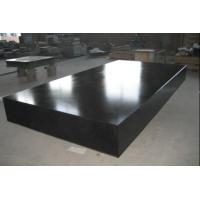 granite surface plate Manufactures