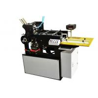 Automatic Toothpick Bag Making Machine,Toothpick Packaging Machine Manufactures