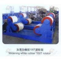 Widening white rubber 100T rotator Manufactures