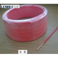 Electrical Wire pink single core solid cable Manufactures
