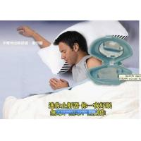 Cheap Using Products Snoring stop machine for sale