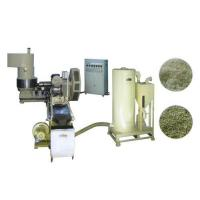 Cheap Granulator machine Product Number: zlj1 for sale