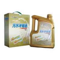 Cheap Waterless Coolant for sale