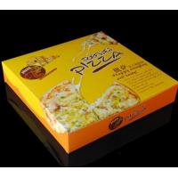 China Healthy Packaging Gifts Boxes For Food on sale