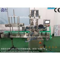 Filling Machine Auto Metal Lids Capping Machine FC-B/P-1P+2S