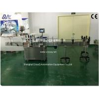 Cheap Filling Machine LM-AR Auto-5L Oil Round Labeling Machine for sale