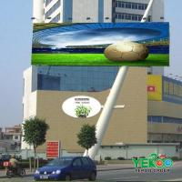 Cheap Scrolling Billboard Item Name:YR-c14 4 for sale