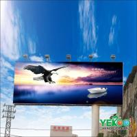 Cheap Scrolling Billboard Model Number:YR-A for sale