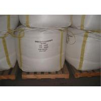 China Ferrous Sulphate Monohydrate 30% on sale