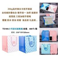 Cheap Gift Box Item no:TH103-7 / TH102-7 for sale