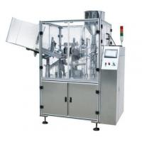 GZJ-100B Automatic composite tube filling and sealing machine
