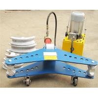 Hydraulic Tools High quality tube bender m