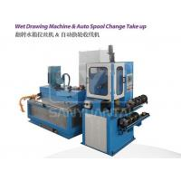 Cheap Brass plating production line Turn Over Wet Drawing Machine&Auto Spool Change Take Up for sale