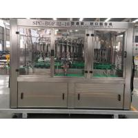 Soft Drink Carbonated Beverage Filling Machine Long Distance Control System