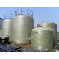 FRP Sulfuric Acid Tank Manufactures
