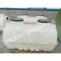 Moulded Septic Tank Manufactures