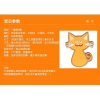 Bulk supply cartoon small size 8 optional animal cute cloth paste Manufactures