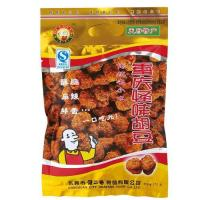 Buy cheap Center-sealed Bags from wholesalers