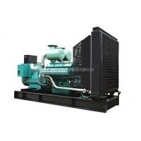Buy cheap Nantong shares (NANTONG) series diesel generator set from wholesalers