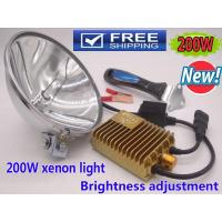 Buy cheap LED Light 200W hunting lights from wholesalers