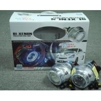 Buy cheap HID projector lens HID projector lens from wholesalers