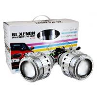 Buy cheap HID projector lens Bixenon projector lens from wholesalers