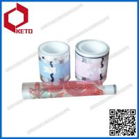 Buy cheap imr film 3 from wholesalers