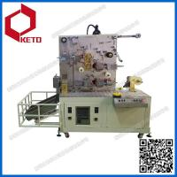Buy cheap Automatic transfer machine from wholesalers