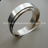 High Silver Brazing Alloy Manufactures
