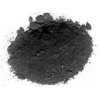 Buy cheap Ferric Chloride from wholesalers