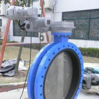 Butterfly Valve U Type Electric Butterfly Valve Manufactures