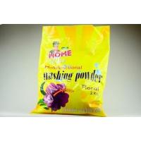 Laundry Powder(Home Butler OEM) Manufactures