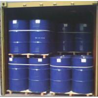 Cheap Ethylene Glycol for sale