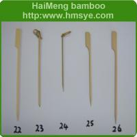 Bamboo skewers with pandle