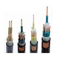 power cable PVC Insulated&Sheathed Control Cable Manufactures