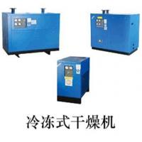 New Products Refrigeration dryer